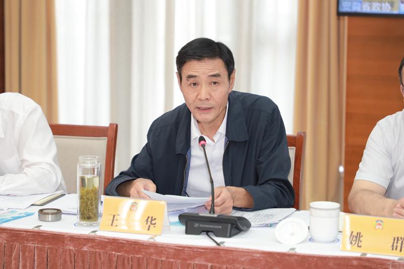 """安徽省政协""""做大做强龙头企业,"""